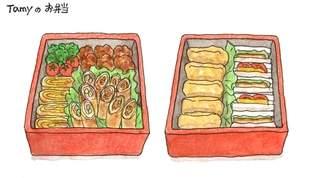 【レシピ】ウチの定番!「春巻き」運動会のお弁当に〜Tamyのお弁当〜