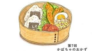 【おいしいレシピ】旬の「かぼちゃ」が主役!照り焼きとサラダのお手軽レシピ