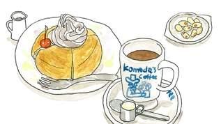 マツコ絶賛!「コメダ珈琲店」チーズとろけるトーストが絶品