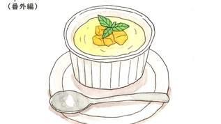 【簡単レシピ】ドライマンゴーで作る!マンゴースイーツ2品
