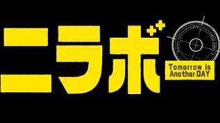 人気ジャニーズJr.のジェシー、松村北斗、田中樹が熱演!映画「バニラボーイ」公開前レビュー