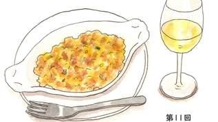 【レシピ】カルディのハーブミックスで「サンマのパン粉焼き」お手軽白ワインに合う!