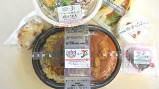 【実食レビュー】本日発売ビストロSMAP×セブンイレブンのコラボメニュー全部食べてみた!