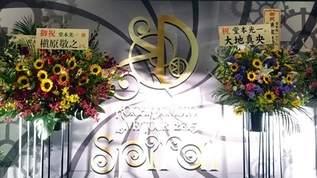 堂本光一3年ぶりのソロツアー「KOICHI DOMOTO LIVE TOUR Spiral」へ行ってきた