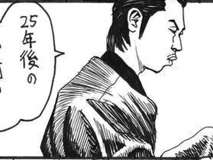【俺と世界】「ラッパーの今」