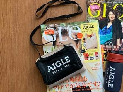 「エコバッグもシリコンボトルも毎日使いたいほど便利」GLOW(グロー)6月号付録がAIGLEで最高(1/6)