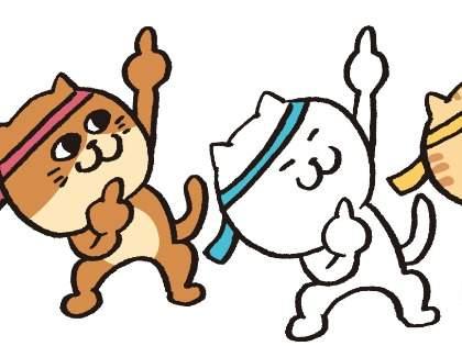 【キャンドゥ】「きゃわわわ!!!もろ嵐!!!」「猫かわいい・・・その上カラーリングが嵐とかずるい・・・全部欲しい・・・」嵐カラーな猫グッズがかわいすぎ(1/2)