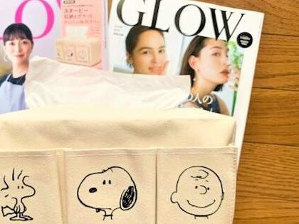 【雑誌付録】「可愛すぎん??」「買うしか」「実用性ばっちりのスヌーピーグッズが可愛すぎて全部欲しい」GLOW(グロー)9月号が人気過ぎてすでに品薄?(1/3)