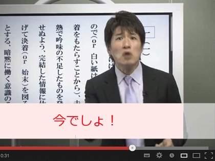 【カオス】 YouTubeの日本語字幕がヤバすぎる