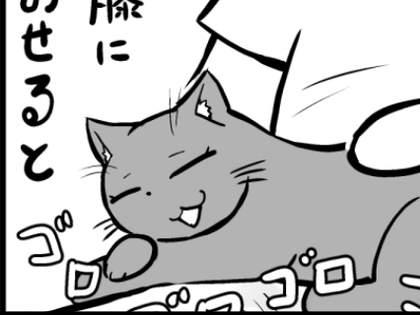 【ネコまんが】膝の上のニャンコがリラックスしすぎて大変なことに!
