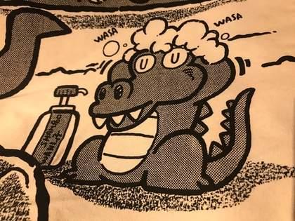 ももクロの「ワニとシャンプー」が80年代に存在した!?…【ファンシー絵みやげ】