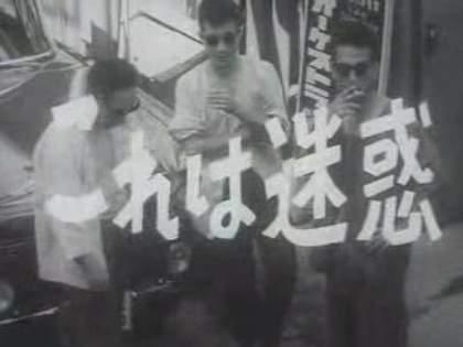 『生きていくの大変すぎ!』と驚愕する昭和30年代の日常まとめ2