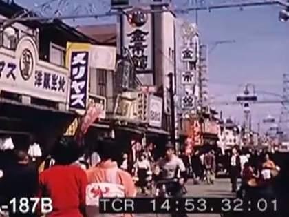 【昭和28年のカラー映像】60年前の日本の映像がいろいろとすごい