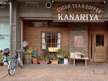 85年以上前!デザインのコーヒーカップで飲む珈琲はきっと格別「喫茶カナリヤ」(1/3)