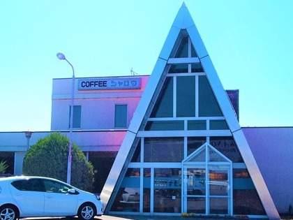 三角が目印。気持ちのいいインテリアの「喫茶シャロウ」で、王道モーニング(1/3)