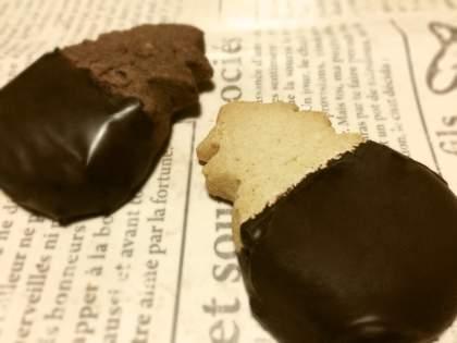 「ホノルルクッキーがコストコに!?」「思い出すハワイ~~」「未だに出会えない」「即完売でした」コストコにホノルルクッキー登場でツイッター騒然!人気のあまり買えない人続出(1/2)