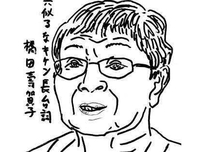 日本で最も有名な女性脚本家、橋田壽賀子さんが名作ドラマ『時間ですよ』を降板になった理由とは?後任の「向田邦子」とはライバルだった?