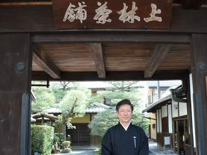 秀吉、家康にも重用された「上林春松本店」の茶師の技に迫る!綾鷹開発秘話も
