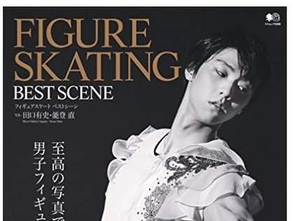 羽生結弦が出演NHK『あさイチ』が神回と話題!ファンの心を掴んだ名言ベスト3