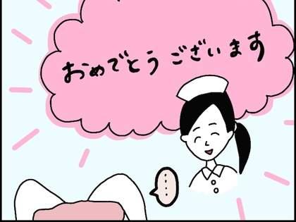 「なぜけいれんが…?」0歳娘が脳梗塞になった話(その1)【すいかがやってきた日】