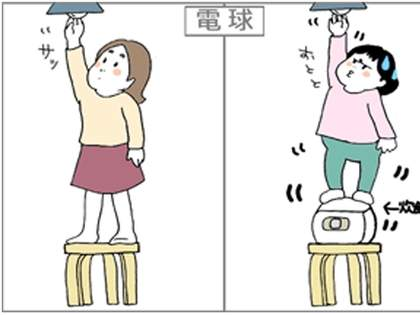 【比較】実はこんなにも違う!驚きの低身長140cmの日常とは?