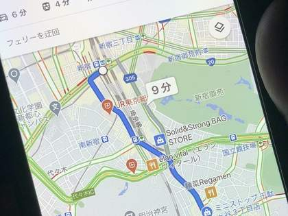 Googleマップ、ついにアレに対応!→ネット民「めっちゃ助かる」の声ぞくぞく
