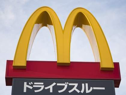 関西人の小4男児が、マクドのことをマックと呼ぶので「正しくはマクドやで」と教えた結果…→ネット民「時代は変わった」