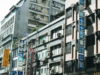 賃貸物件サイトで見つけたとんでもない建物名のアパートが話題に→ネット民「住民は度胸ある」「ギャンブラー専用?」
