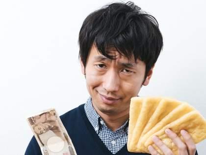 小銭が必要なので、コンビニで買い物をして1万円札を崩そうとした結果…→ネット民「あるある」「思わず吹いた」
