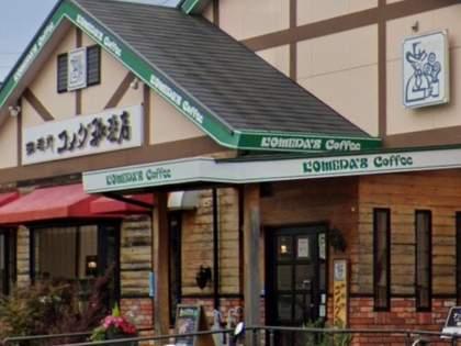 「コメダ珈琲店」で腹ぺこだったので、カツサンドとハムサンドを頼んだ…。→ネット民「ああ…」「やっちゃいましたね」の声
