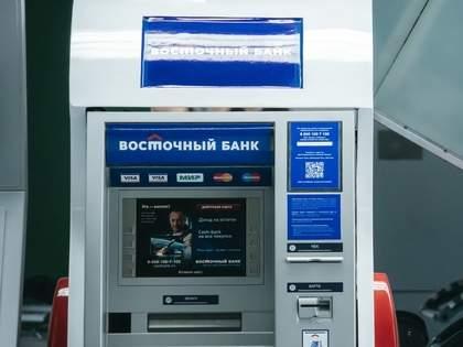 三菱UFJ銀行、25日&月末日はATM混雑緩和のためにコンビニでの引き出し手数料が無料!→ネット民「知らなかった」の声