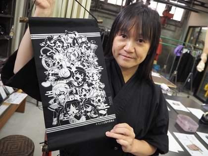 アニメが救った伝統工芸。京都でたったひとりの「女性アニメグッズ黒染め師」