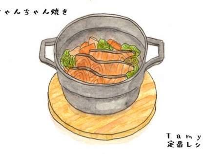 ストウブで10分!「ちゃんちゃん焼き」残り野菜でかんたんレシピ、コツは?