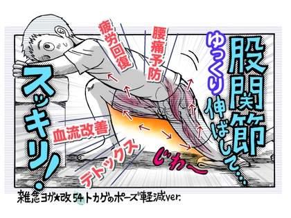 GW疲れに!ゆっくり伸ばす「股関節ストレッチ」で疲労回復、腰痛予防にも