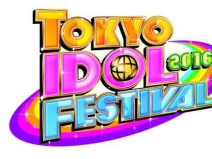 世界最大のアイドルフェス「TIF」開催!アイドルはステージで選べ?